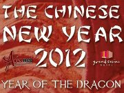GC INFOS & PROGRAMM: CHINESE NEW YEAR 2012, YEAR OF DRAGON /  瑞士中国新年晚会